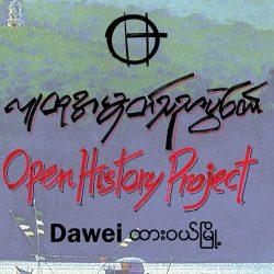 Open History Dawei